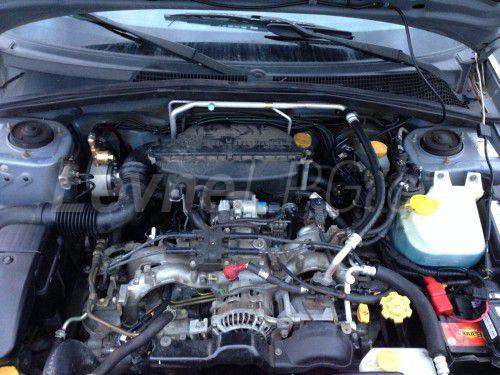 Subaru Forester 2.0 LPG - Motor